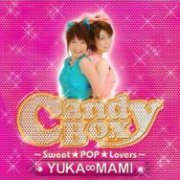 Candy Box: Sweet Pop Lovers (Japan)