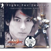 Fight For Justice - Individual System Nago Version [CD+DVD] (Japan)