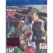 Code Geass - Lelouch Of The Rebellion R2 Vol.2 (Japan)