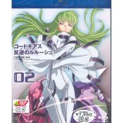Code Geass - Lelouch Of The Rebellion Vol.2 (Japan)