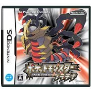 Pokemon Platinum (Japan)
