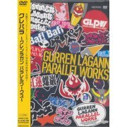 Gurre Para - Gurren Lagann Parallel Works (Japan)