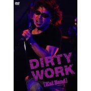 Dirty Work (Japan)