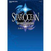 Star Ocean: Second Evolution Official Complete Guide (Japan)