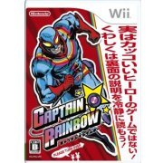 Captain Rainbow (Japan)