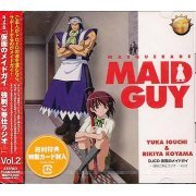 DJCD Kamen No Maid Guy Vol.2 (Japan)