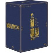 Bruce Lee Legend Of Dragon DVD Box [Limited Edition] (Japan)