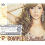 A Complete - All Singles [3CD Jacket B] (Japan)