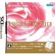 Shiseido Beauty Solution Kaihatsu Center Kanshuu: Project Beauty (w/ DS Scan) (Japan)