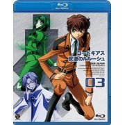 Code Geass - Lelouch Of The Rebellion Vol.03 (Japan)