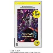 Gundam Battle Chronicle (PSP the Best) (Japan)