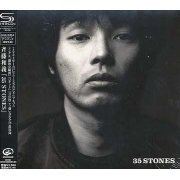 35 Stones [Limited Edition] (Japan)