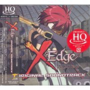 X Edge Original Soundtrack (Japan)