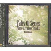Tales of Series Piano Selection (Japan)