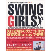Swing Girls (Japan)