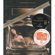 In Love Again [CD+DVD Limited Edition] (Japan)