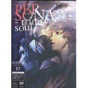 Persona Trinity Soul Vol.7 (Japan)
