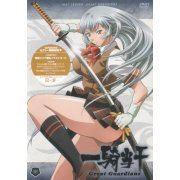 Ikki Tosen Great Guardians Vol.3 (Japan)