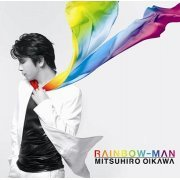 Rainbow-man [CD+DVD Limited Edition] (Japan)