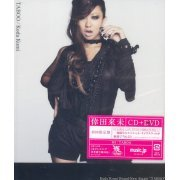 Taboo [CD+DVD Jacket A] (Japan)