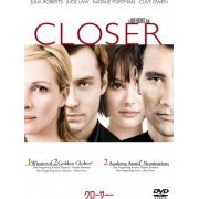 Closer [Limited Pressing] (Japan)