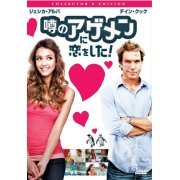Good Luck Chuck Collector's Edition (Japan)
