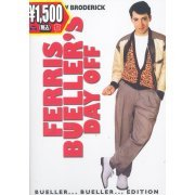 Ferris Bueller's Day Off Special Collector's Edition (Japan)