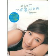 Linda Chung Debut Album Reloaded [CD+DVD] (Hong Kong)