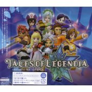Tales of Legendia Original Soundtrack [cracked case]  preowned (Japan)