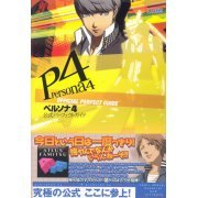 Persona 4 Official Perfect Guide (Japan)
