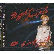 Night People [CD+DVD Type A] (Japan)