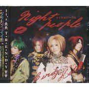 Night People [Type B] (Japan)
