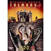 Tremors 4 [Limited Edition] (Japan)