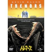 Tremors [Limited Edition] (Japan)