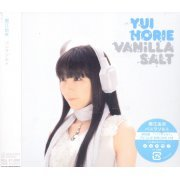 Vanilla Salt (Tora Dora Outro Theme Song) [CD+DVD Limited Edition] (Japan)