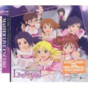 The Idolm@ster Master Live Encore (Japan)