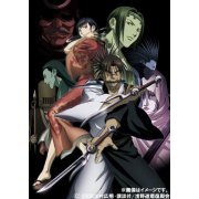 Mugen No Junin Vol.3 (Japan)