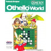 Othello World (Japan)