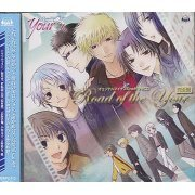 Your Memories Off - Girl's Style - Drama CD Road of The Your Kanzen Ban (Japan)