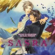 Be X Boy CD Collection - Sasra 1 (Japan)