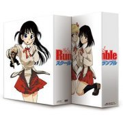 School Rumble DVD Box [Limited Edition] (Japan)