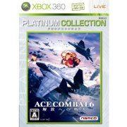 Ace Combat 6: Fires of Liberation (Platinum Collection) (Japan)