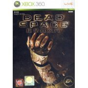 Dead Space (Asia)