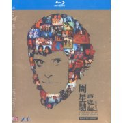 Stephen Chow A Chinese Odyssey Series (Hong Kong)