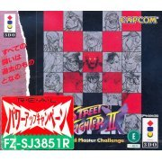 Super Street Fighter II X: Grand Master Challenge (Japan)