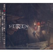 Siren Original Soundtrack (Japan)