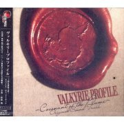 Valkyrie Profile: Toga o Seoumono Original Soundtrack (Japan)