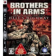 Brothers in Arms: Hell's Highway (Japan)