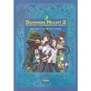 Summon Night 2 Perfect Bible (Japan)