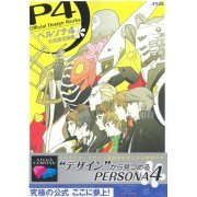 Persona 4 Official Setting And Painting Collection (Japan)